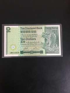 Hong Kong old banks notes. 1981