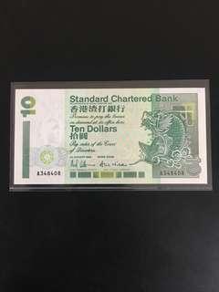Hong Kong $10 banks notes .Year1993