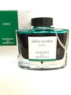 Pilot Iroshizuku Fountain Pen Ink Shin-ryoku 50ml