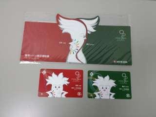 2009東亞病夫奧運會紀念票