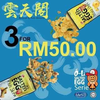O-li salted egg chips / fish skin