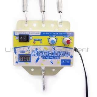 🚚 Electric Motor for Sarong Yao Lan / Yaolan Rocker Cradle Children/Child/Baby/Toddler