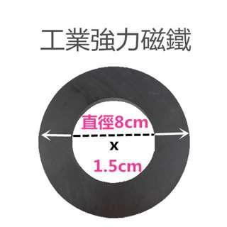 🚚 宅配免運費多用途工業強力磁鐵圓型方型