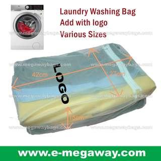 #Laundry #Washing #Net #Clothing #Wear #Shirt #Lingerie #Under #Underwear #Bra #Tops #Protect #Bag #Logo #Logos #Pack #Organza #Zipper #Mesh #Pouch #Washing #Machine @MegawayBags #Megaway #MegawayBags #71238