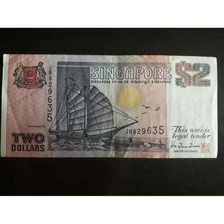 Singapore 2 Dollar Old Currency Note