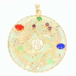 14k Phoenix & Dragon Jade Pendant