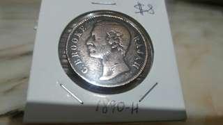 1890-H  C.Brooke Rajah Sarawak one cent