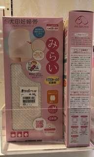 🇯🇵日本直送🇯🇵犬印托腹帶(防止⚡️電磁波⚡️功能)- 媽媽恩物