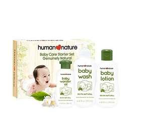 Human Nature Powder Love Baby Care Starter Set