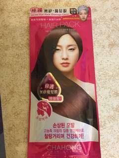 韓國chahong修護無矽魔髪膜