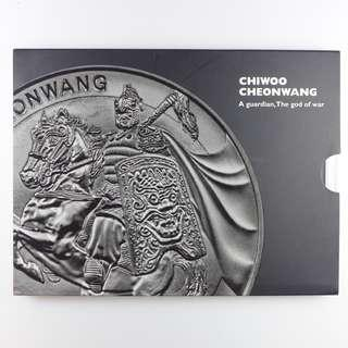 Rare 2017 CHIWOO CHEONWANG 1/2 Oz Silver Bullion & Coin Mint Set