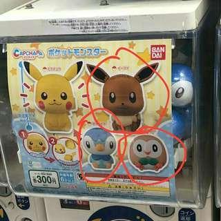 比卡超環保無蛋殼扭蛋 日本直送