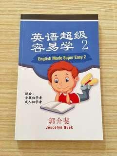 English Made Super Easy 2