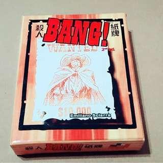 <現貨中>砰!bang 警長 桌遊新手款 撲克牌玩法 團體聚會遊戲 鬥智策略