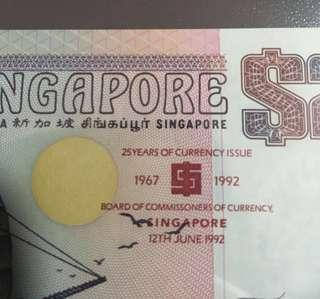 Printing Error ~ 25 years of currency issue $2 ~ The missing «i» In <commissioner >Singapore Ship Series banknote ~ Limited Edition - Only 5000 pcs issued