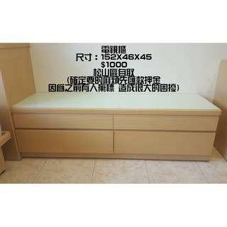 🚚 電視櫃 家具 傢俱 居家 生活 實用 必備 放置 收納 簡約 北歐風 置物 抽屜 隔層 櫥櫃