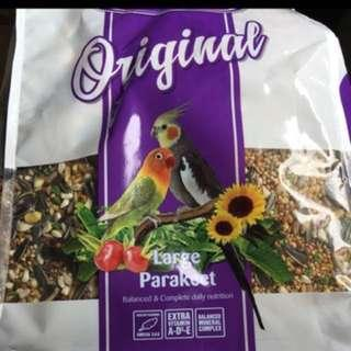 PUIK Original Parrot Mix