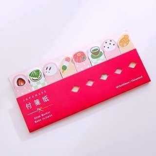 Cute sushi memo Mochi dessert sticky note