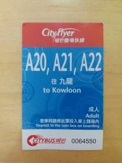 A20, A21,A22回程機場巴士票