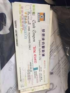Dream optical city cash coupon $3400 buy Gucci or prada