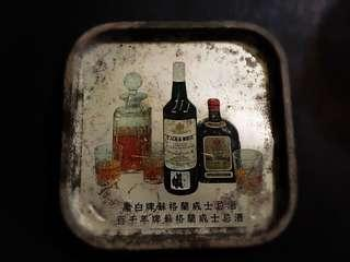 黑白威士忌托盤