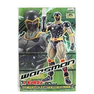 絕版 原裝 無盒 全新 2009年 Bandai 眼鏡廠 筋肉人 固定形勢景品 DX 組立式 6吋高 戰神 Warsman figure 1款