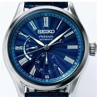 BNIB Seiko Presage Shippo Enamel Limited Edition
