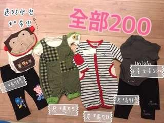 🚚 Baby衣褲組合包