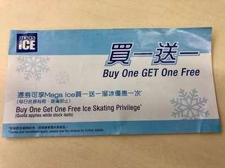 (包郵) Mega Ice Buy One Get One Free Coupon