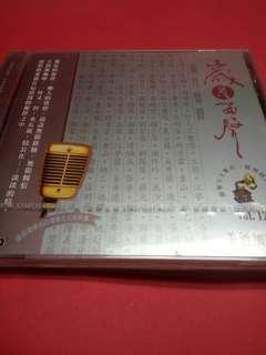 歲月留聲VOL.12~CD