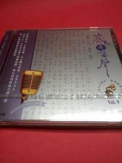 歲月留聲VOL.9~CD