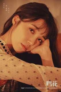 [CLOSED] Apink Jeong Eunji 3rd Mini Album