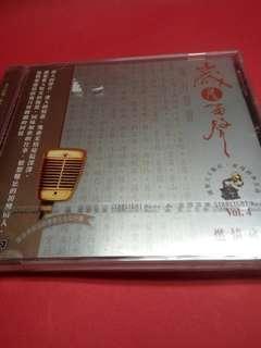 歲月留聲VOL.4~CD