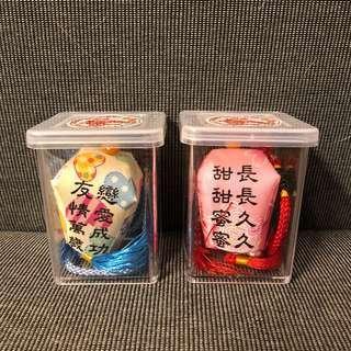 台灣天燈掛飾