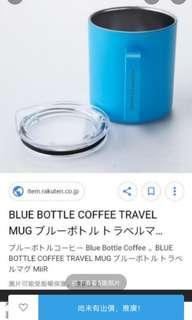 🚚 全新 藍瓶Blue bottle coffee*Miir 旅行保溫杯