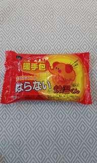 日本製🇯🇵剛本暖手包