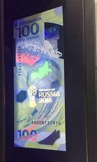 2018 FIFA World Cup Russia 100 Rubles ~ Beautiful images under UV light !