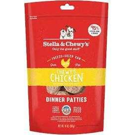 Stella dinner patties chicken (15oz) x2