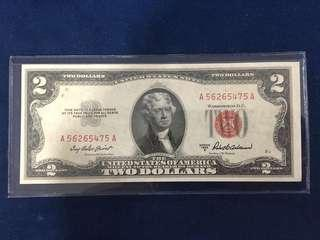 1953A United States Note $2 AA Block Red Seal & Serial No. EF+