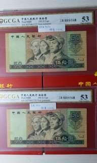 中國90年50元連號評级幣