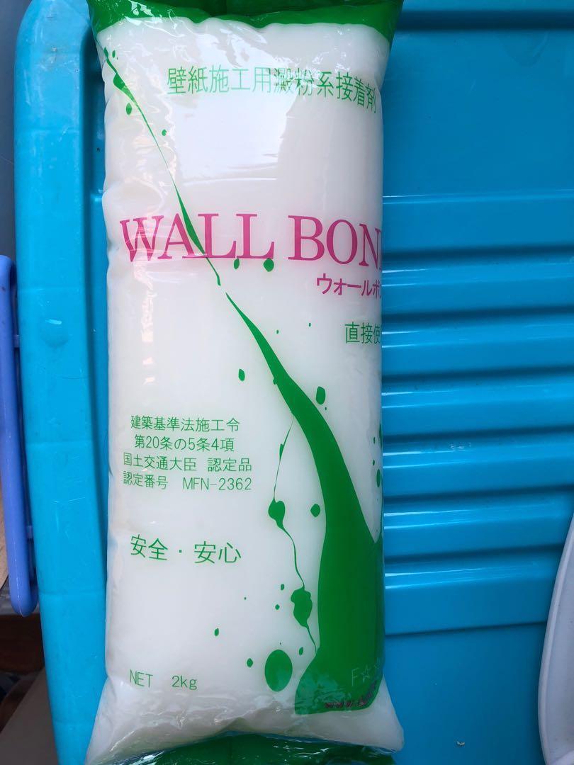 牆紙膠水 2 kg
