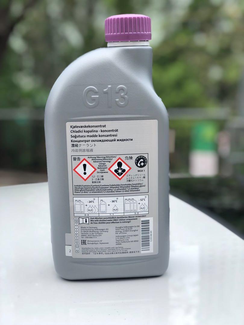 Audi Volkswagen G13 Coolant 水箱水 冷卻液