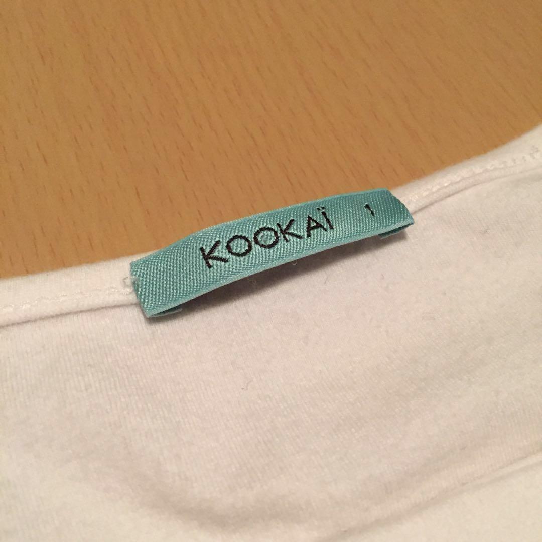 KOOKAI Zipper Top White
