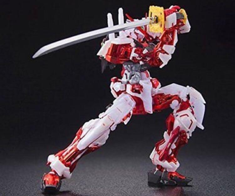 RG 1/144 Gundam Astray Red Frame Plated Ver. Limited C3 Set