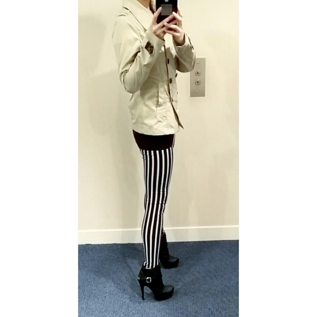 Stretchy Striped Leggings