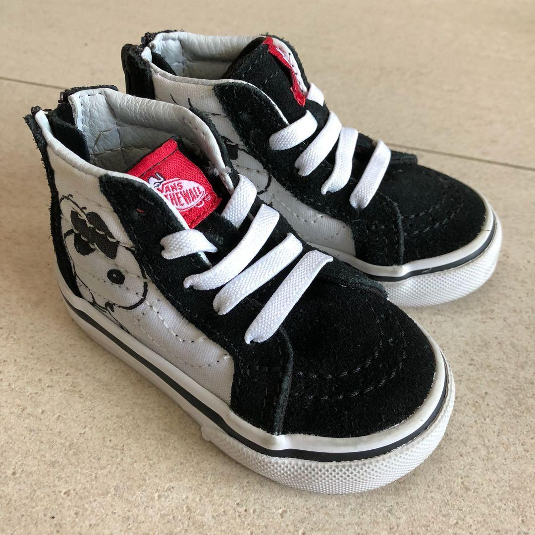 Vans Limited Edition Snoopy Hightop
