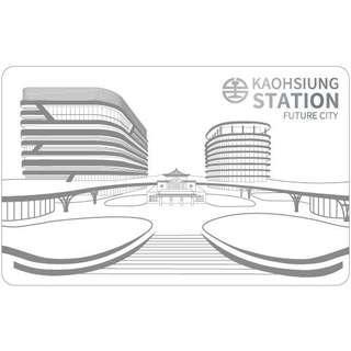 🚚 高雄車站:未來城市 一卡通 高雄鐵路地下化 本週可出