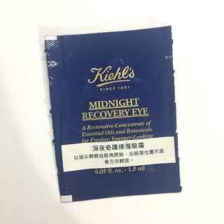 🌟Kiehl's Midnight Recovery Eye 深夜奇蹟修復眼霜 1.5ml Kiehls
