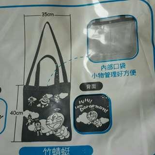 售台灣 7-11 哆啦A夢 兩用袋 全新(已折袋 以辨款式)