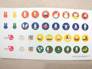 Miffy stickers 贴纸 (包郵)